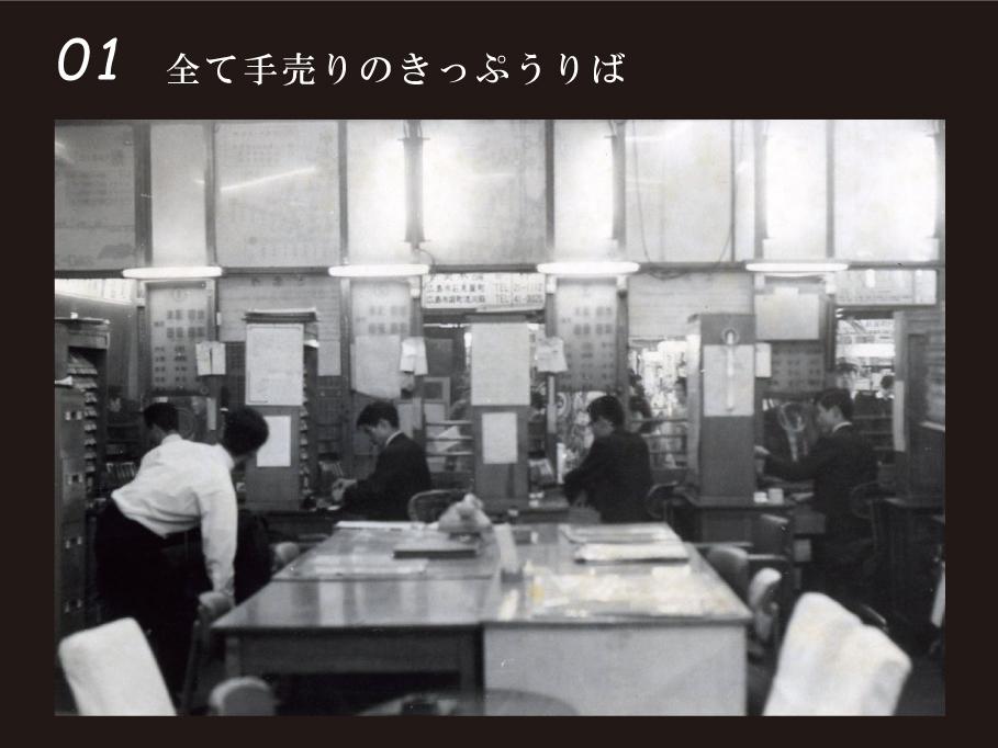 60thイメージ-04-01
