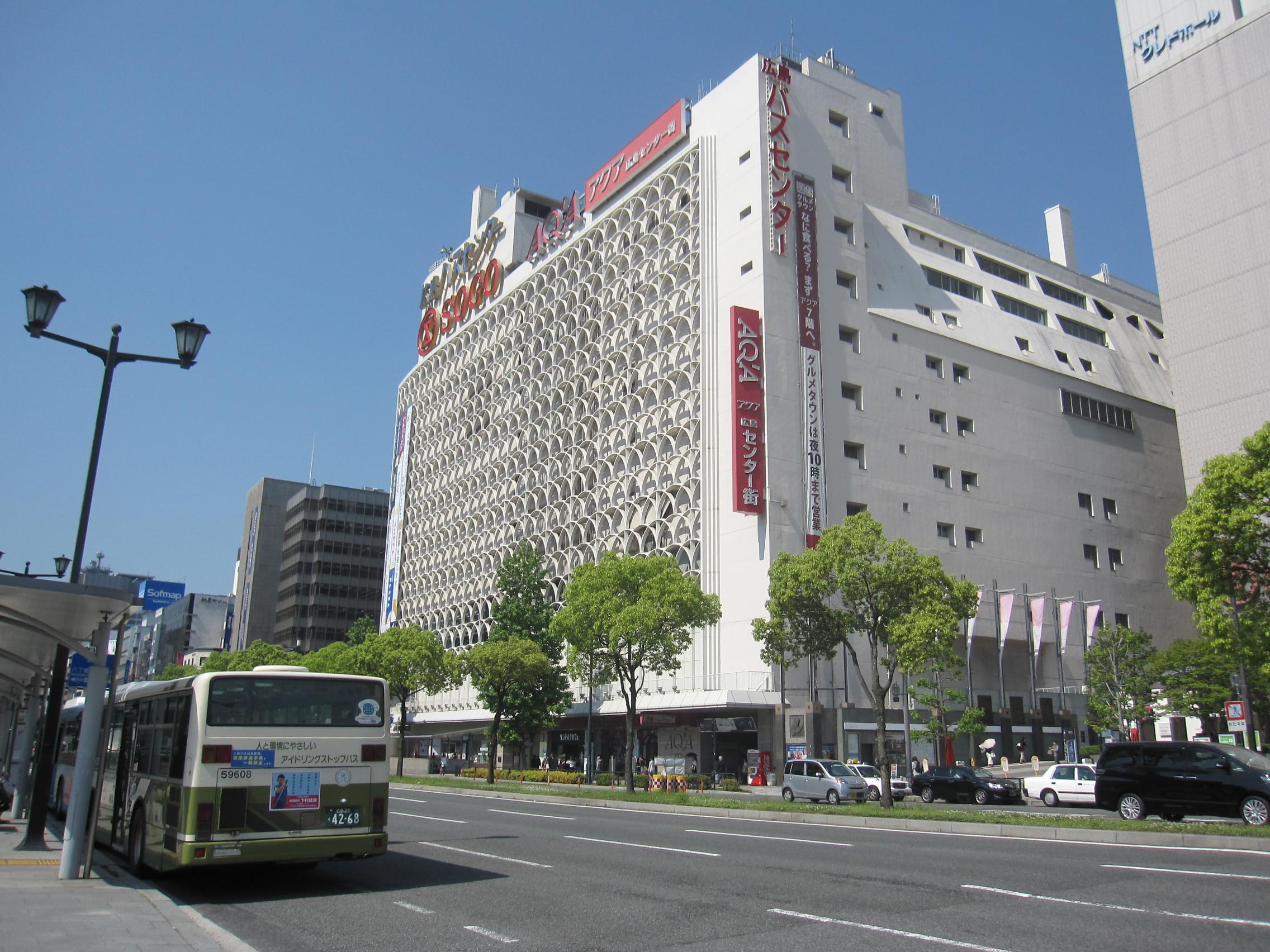 アクア広島センター街イメージ